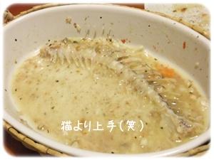2014_08070017.jpg
