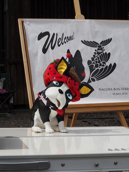 オフ会 ハッスル編
