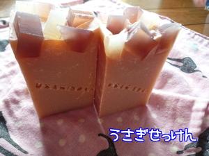 豆乳ローズ