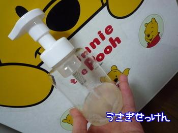 泡ソープ2
