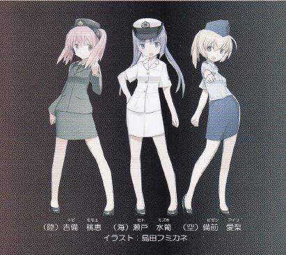 岡山自衛隊の萌えキャラ3人娘