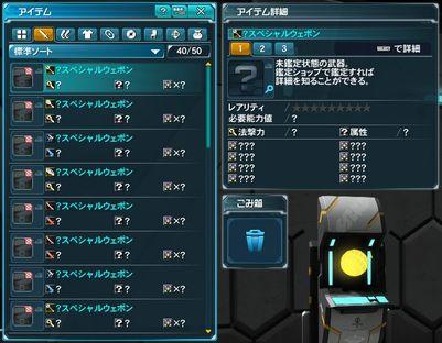 2.17 混沌SW①