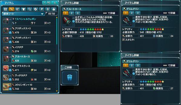 3.6 防衛戦レア