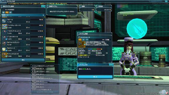 3.18 ウィンドミル+10②