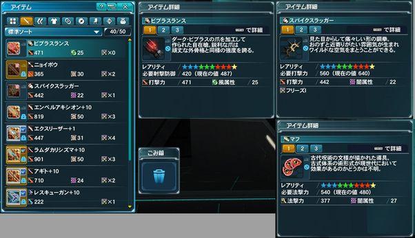 3.22 防衛戦レア