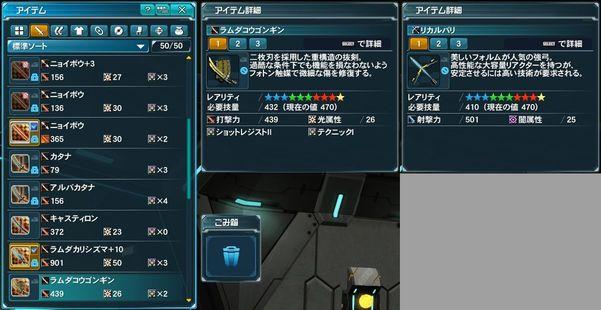 4.1 防衛2レア