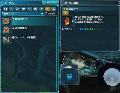 5.5 EX遺跡と海王結果