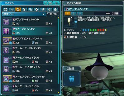 5.5 EX遺跡と海王レア