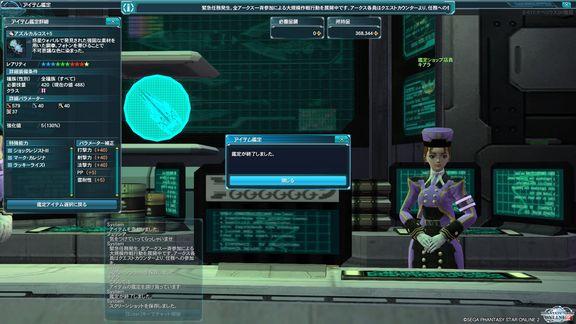 5.5 EX遺跡と海王SW