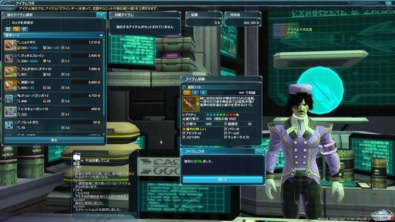 5.4 剣影Lv1+10
