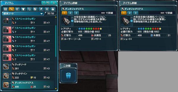 5.13 12時武器レア