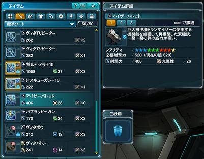 7.23 闘将レア