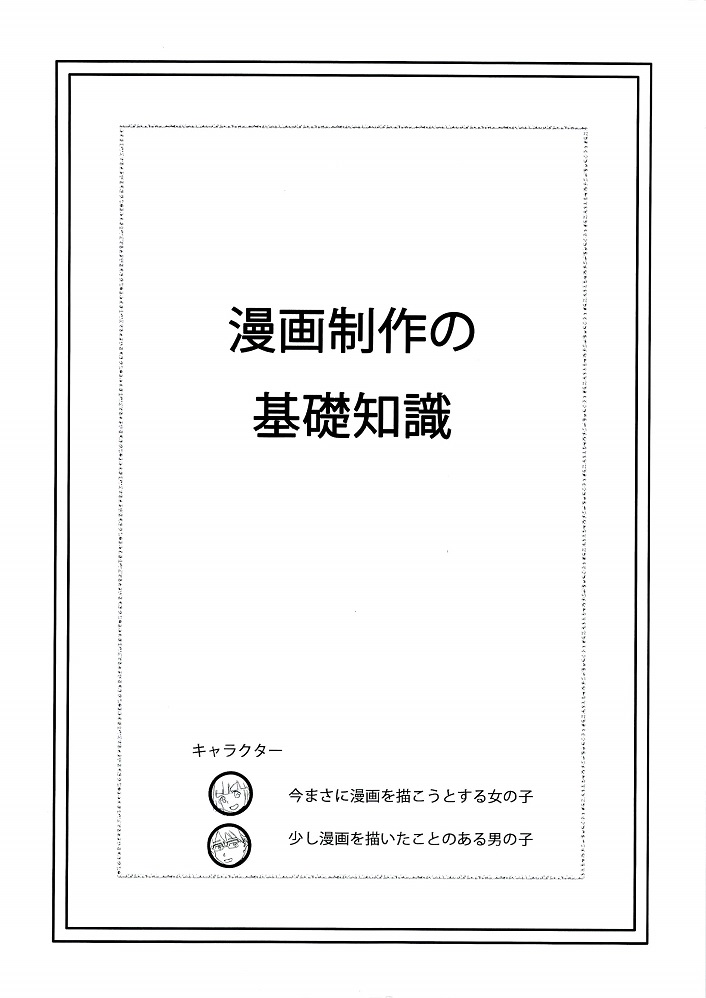 sinkanbon18.jpg