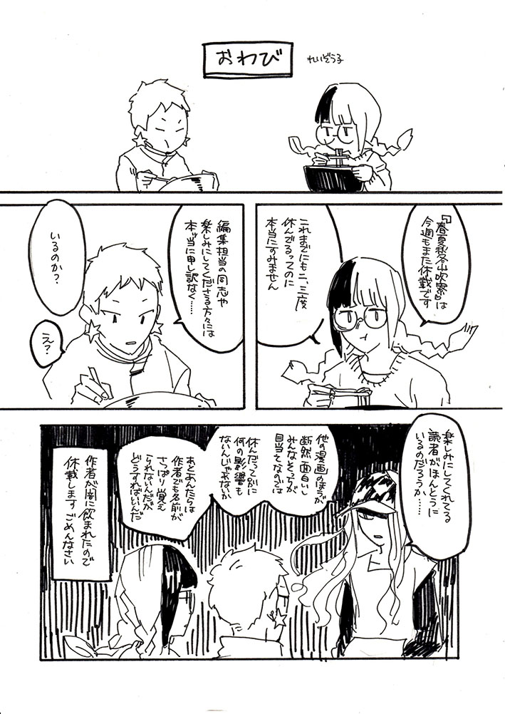yamabuki.jpg