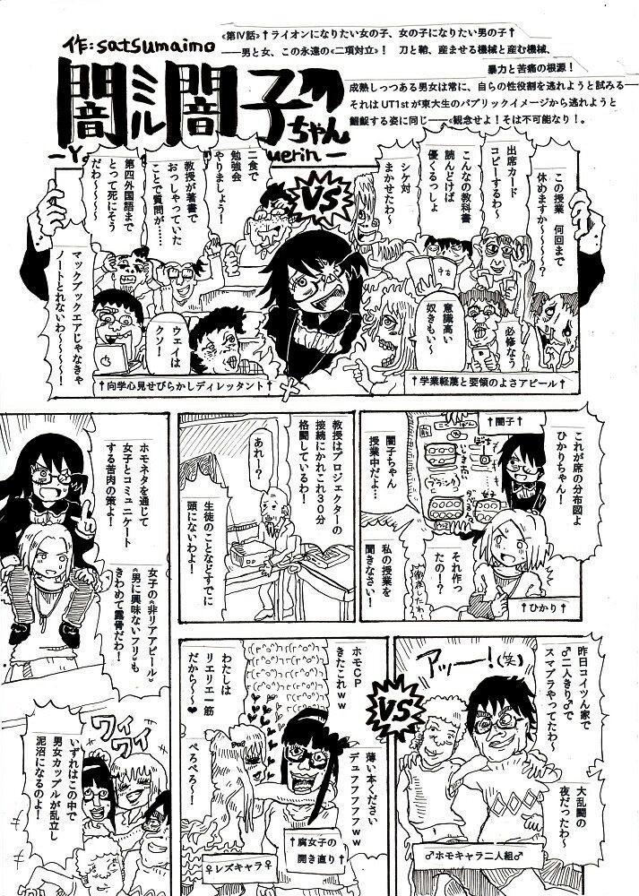 yamiko4-1.jpg