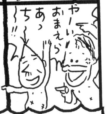 20140225_003840.jpg