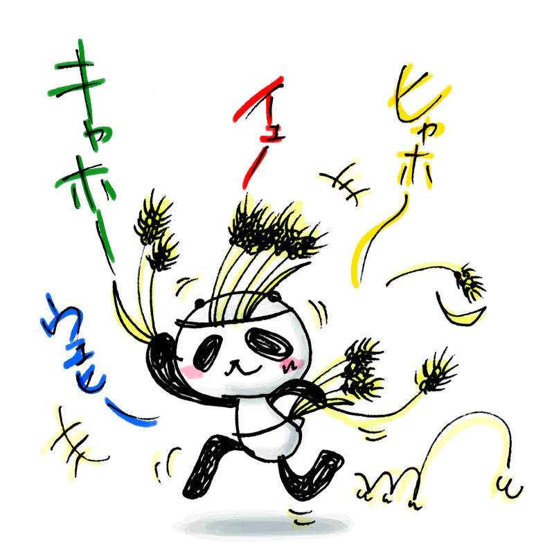 panda-059.jpg