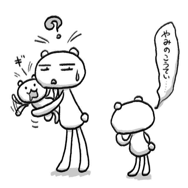 yaminokoutei.jpg