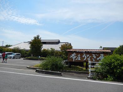 20140813_163.jpg