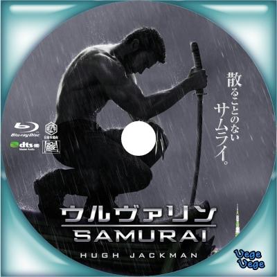 ウルヴァリン:SAMURAIB1