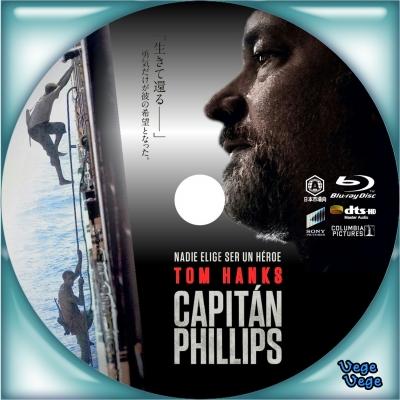 キャプテン・フィリップスB2