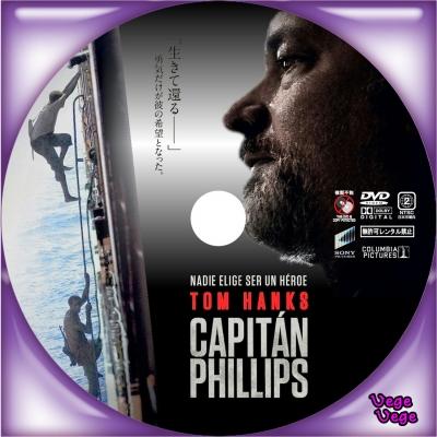 キャプテン・フィリップスD2