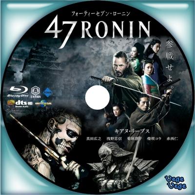 47RONIN B2