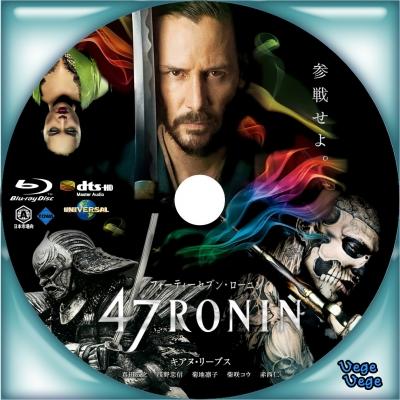 47RONIN B1