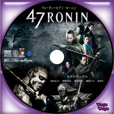 47RONIN D2
