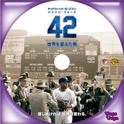 42~世界を変えた男~D1