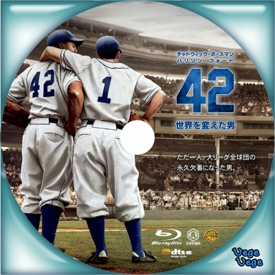 42~世界を変えた男~B2