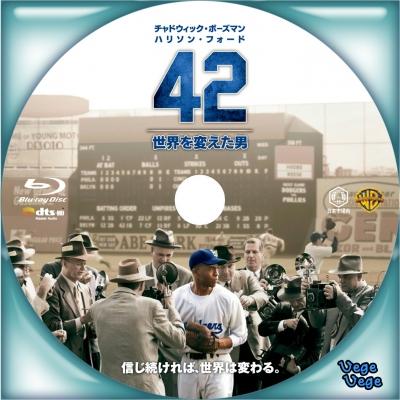 42~世界を変えた男~B1
