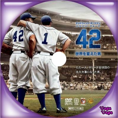 42~世界を変えた男~D2