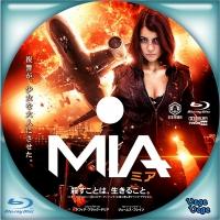 MIA-ミア-B