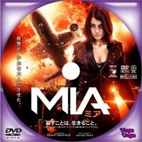 MIA-ミア-D