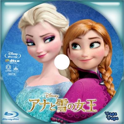 アナと雪の女王B2
