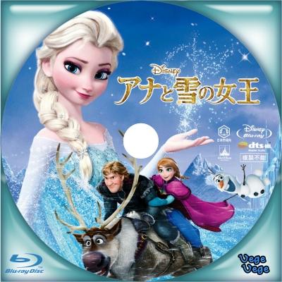 アナと雪の女王B4