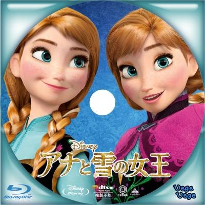 アナと雪の女王B5