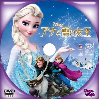 アナと雪の女王D4