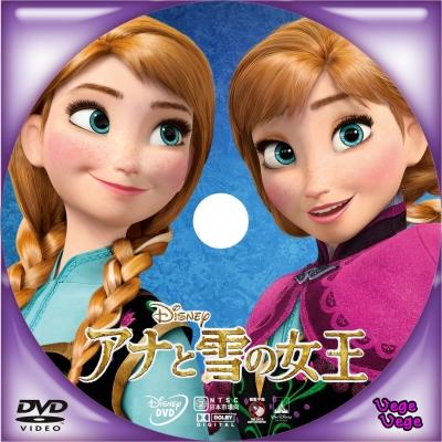 アナと雪の女王D5