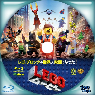LEGOムービーB