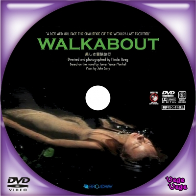 WALKABOUT 美しき冒険旅行1