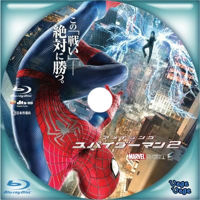 アメイジング・スパイダーマン2B3