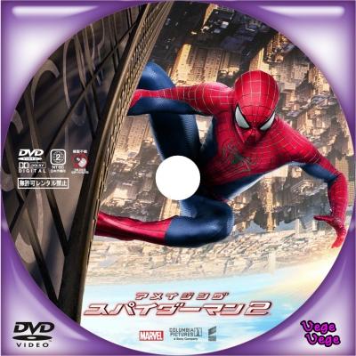 アメイジング・スパイダーマン2D1
