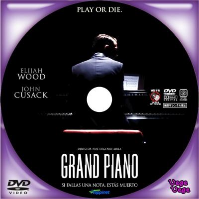 グランドピアノ ~狙われた黒鍵~D2