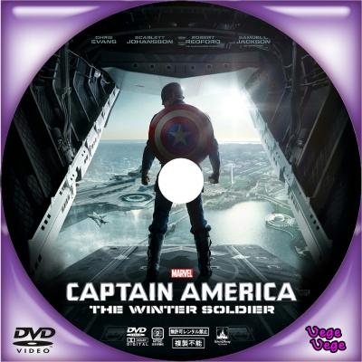 キャプテン・アメリカ/ウィンター・ソルジャーD3