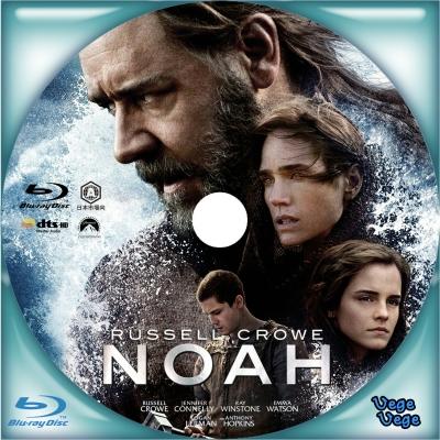 ノア 約束の舟B2