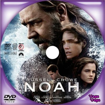 ノア 約束の舟D2