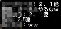 AS201407092130sss4110.jpg