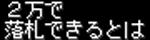 AS2014070ss921352014.jpg